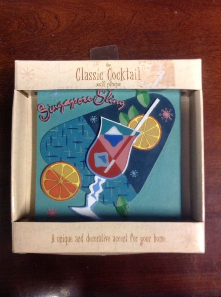 """Classic Cocktail Singapore Sling Wall Plaque 5 1/4"""" X 5 1/4"""" Modern Bar & Pub #NewView #Modern"""
