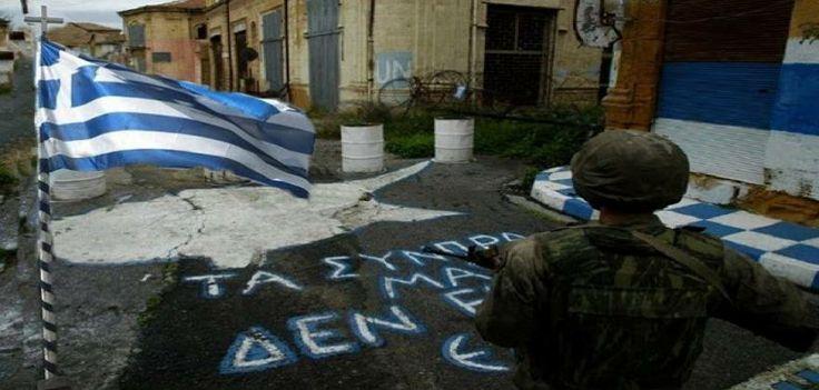 xenodoxos-o@blogspot.com: 40 χρόνια μετά την τουρκική εισβολή