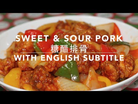 Sweet and Sour Pork Made Easy ★ - YouTube | Cuisine ...