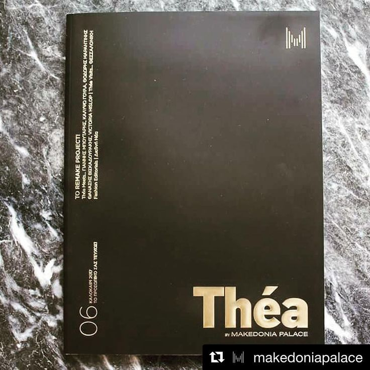 Repost @makedoniapalace •  Théa magazine feat. #matfashion ! Βρες το δικό σου τεύχος και στο νέο κατάστημα mat. Τσιμισκή 32 #thessaloniki #matsimiski ・・・ New hotel, new experience, new magazine. Καλώς ορίζουμε το νέο τεύχος Thea by Makedonia Palace! #makedoniapalace #makedoniapalacehotel #nothingcompares #magazine #hotel #edition #black #graphicdesign #gold