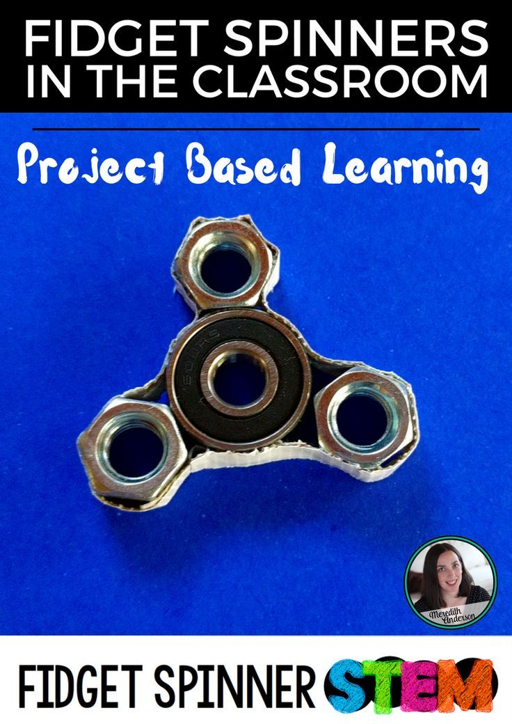 Fidget spinners in the classroom driving you crazy? Take the obsession with fidget spinners and turn them into a project-based learning STEM challenge! | Meredith Anderson Momgineer