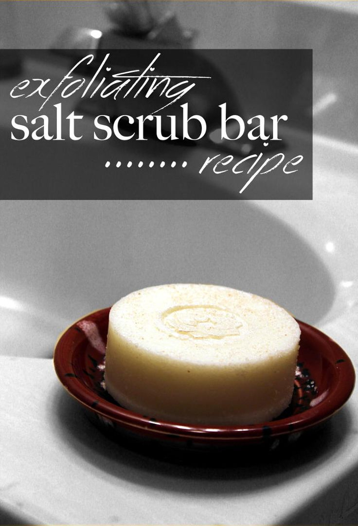 This exfoliating salt scrub bar recipe is similar to traditional salt scrubs but in a convenient solid form. Use in the shower after bathing for soft skin!