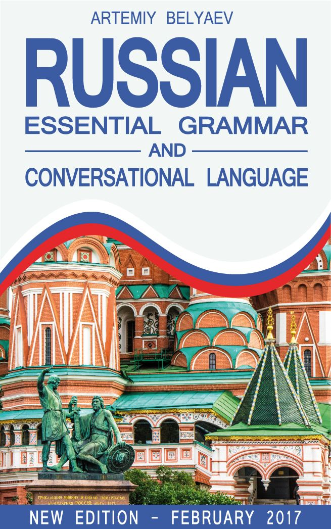 russian language learning books pdf