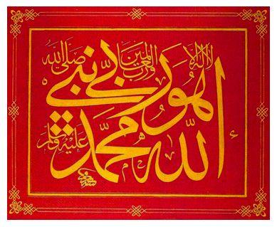 Muzaffer Ozak Hoca Efendi'ye ait www.muzafferozak.com sitesinden alınmıştır