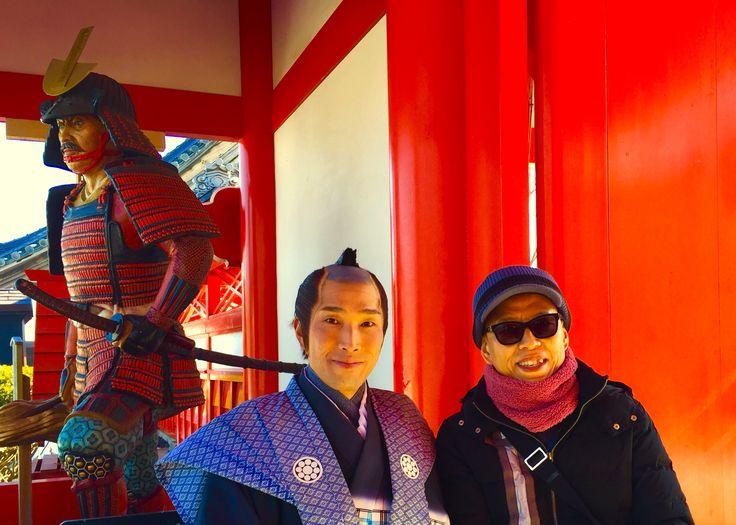 With samurai