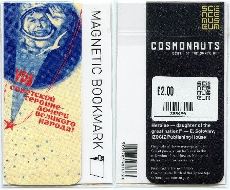 Cosmonauts Birth of the Space Age, Science Museum London - December 2015