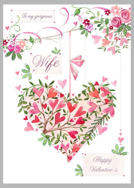 Victoria Nelson - Valentines 10 Copy