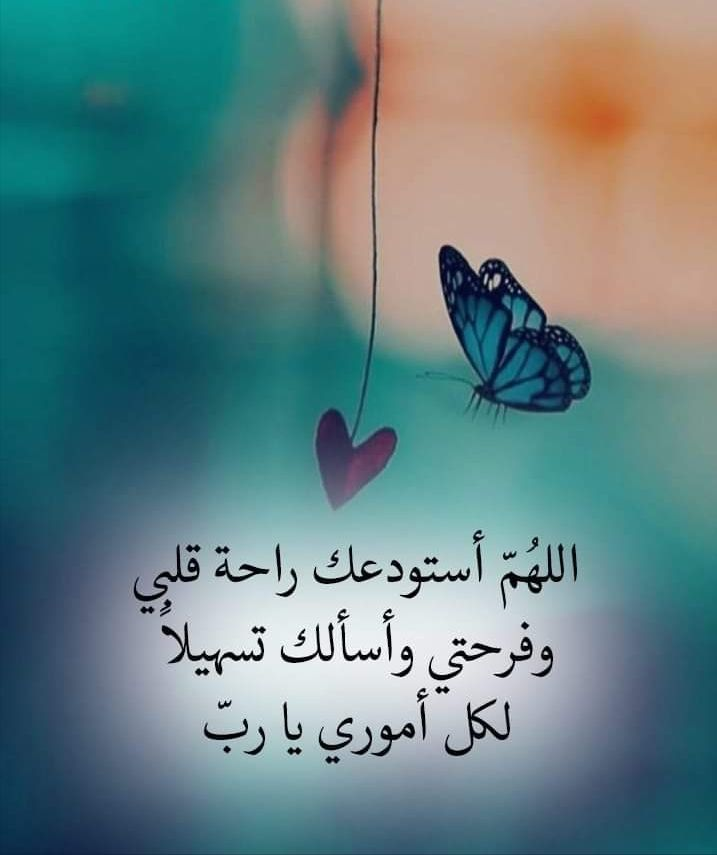الله يجعلني من المحسنين و المتصدقين Islamic Quotes Wallpaper Wallpaper Quotes Islamic Inspirational Quotes