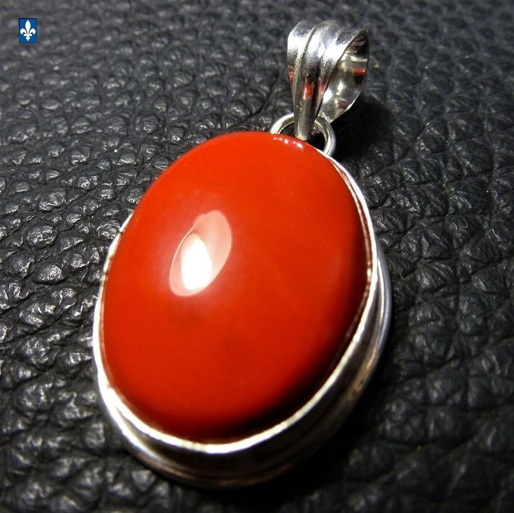 ♥ SHIP TO QC CA USA UK EU AU Nice Oval Red Coral & Plated Silver Pendant