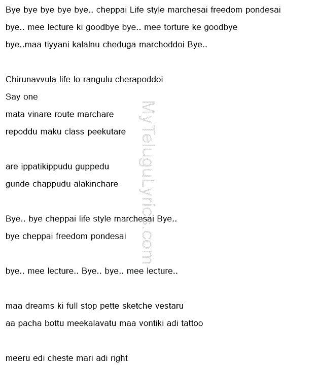 Om mahaprana deepam lyrics | om mahaprana deepam song lyrics hungama.