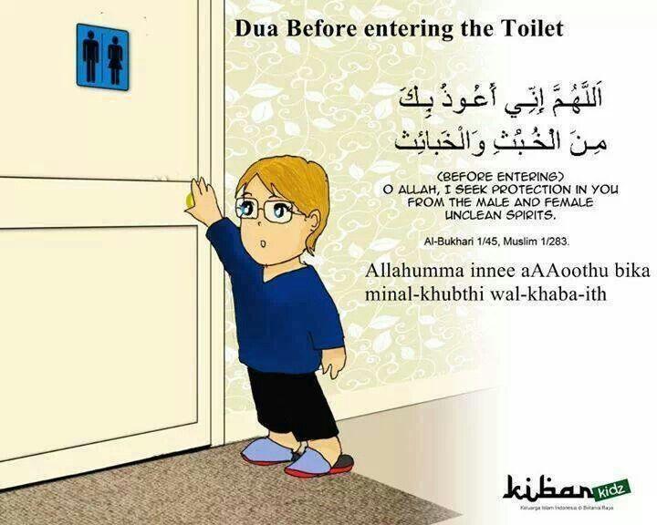 Dua b4 entering toilet