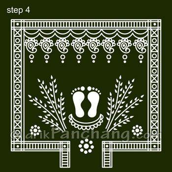 Lakshmi Pada Rangoli Step 4