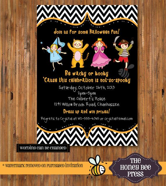 Halloween Invitation - Halloween Costume party invitation for kids by The Honey Bee Press