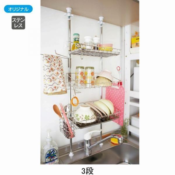 狭キッチンの救世主!幅37.5cmの、ミニ突っ張り水切りラックコンパクトサイズなので、狭いキッチンの壁面にも設置OKな水切りラック。錆びにくいステンレス製。まな板ホルダーや箸ポケット、ふきん掛け、S字フックなど機能も充実。調味料などの収納にも使えます。(検索用)07z213※このページは3段のみのページです。■商品サイズ/幅(本体のみ)30.5(箸たて・ふきん掛け・まな板ホルダー・フック含む)37.5・奥行18・高さ69~110cm■品質/〔棚・ふきん掛け・箸立て・まな板立て・フック〕18-8ステンレス〔トレー〕ステンレススチール〔支柱〕スチール(クロームメッキ)〔樹脂部品〕ABS樹脂※〔セット内容〕トレー用棚2個、棚1個、トレー2枚、ふきん掛け1個、箸立て1個、シートタイプ専用まな板立て1個、フック3個※まな板ホルダーは厚さ10mm以下のまな板に対応●日本製※組立式※メーカーお届け品※日時指定不可