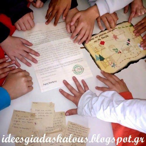 Ιδέες για δασκάλους:Ψάχνουμε το σκούφο του Άι-Βασίλη!
