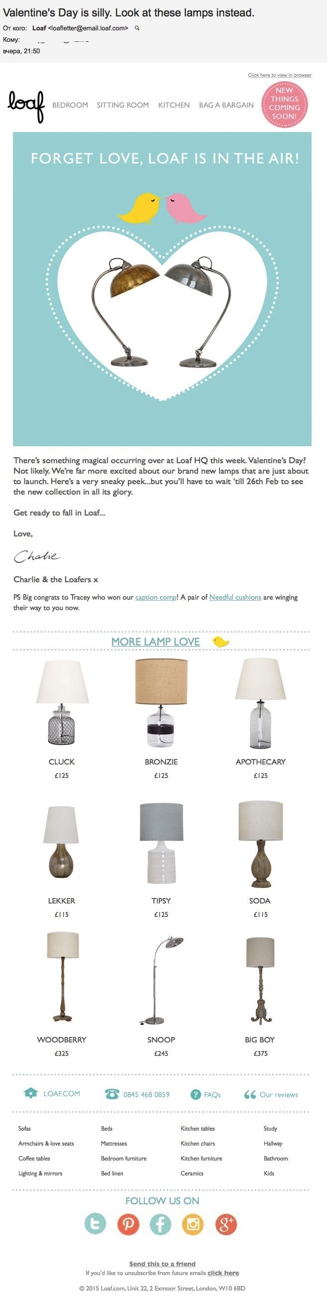 Loaf: анонс новой коллекции (12.02.15). Пока все вокруг суетятся по поводу 14 февраля, Loaf взбудоражен выходом новой коллекции ламп, о чем и сообщает своим подписчикам.