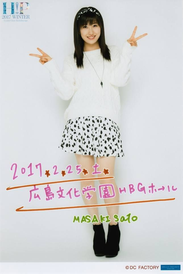 https://www.facebook.com/idolslovefanblog/photos/pcb.1240152582748147/1240151992748206/?type=3