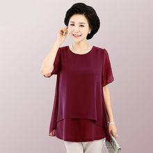 Frauen mittleren Alters Sommer Tops Big Size Mutter Kleidung Plus Große Größe 5 xl 6 xl 7xl Weibliche Navy Gefälschte Zweiteilige Chiffon Bluse(China (Mainland))