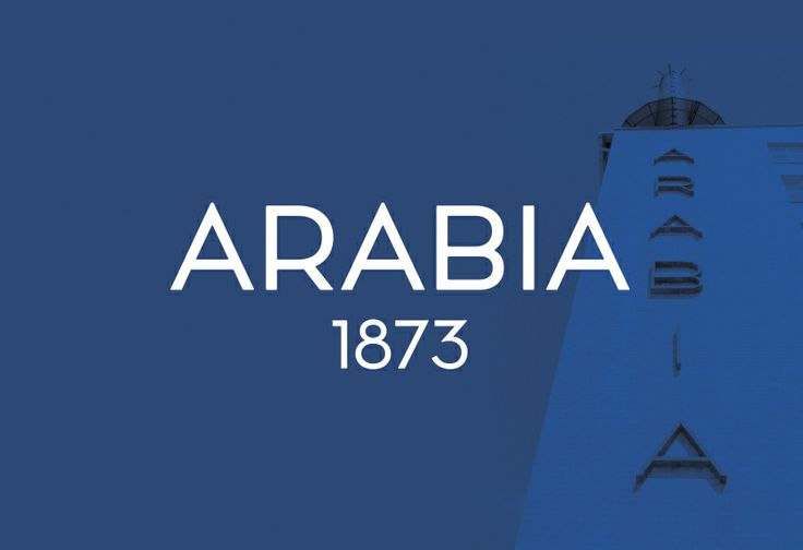 New logo and identity for Arabia 1873 Ceramics