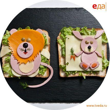 Детские бутерброды «Львенок» и«Зайчонок»