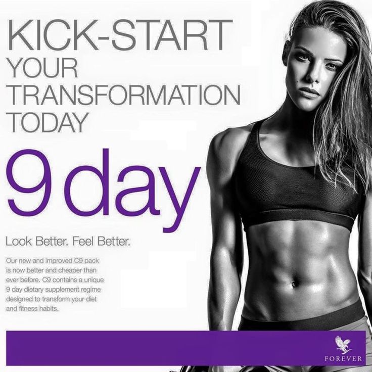 Clean 9 - C9 (THE MOST GOOGLED DIET! ) Commit to 9 days! Everything you need in a box with support & rapid results! Just see where that takes you as you see the difference in the way you look and feel. Whether you have a few stubborn pounds to lose or want a whole new you ! .... This is a natural choice to make.  Check out our testimonials on our website and other great products.  www.healthhutuk.com  ALL PROFITS DONATED TO CHARITY ❤️ #healthhutuk #littleblackdressdiet #weightlossjourney #c9…