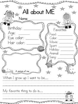 Back to School All about Me posters and Icebreakers are a fun way for your students to share about themselves and get to know their classmates. All about Me Space Theme Back to School