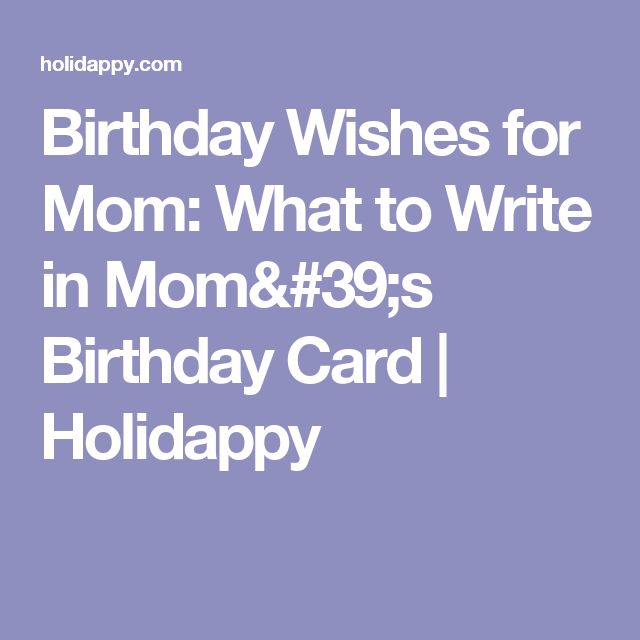 Birthday Wishes for Mom: What to Write in Mom's Birthday Card | Holidappy