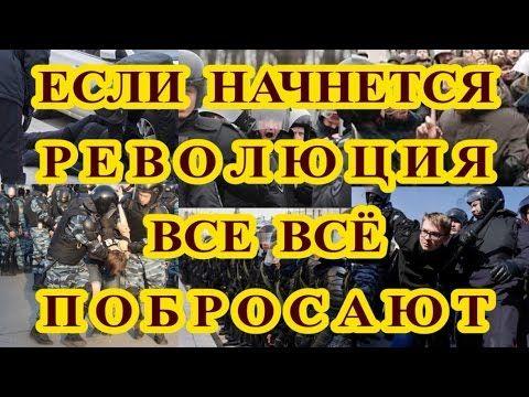 ОМОН Народ иллюзии Путина и Кооператива Озеро