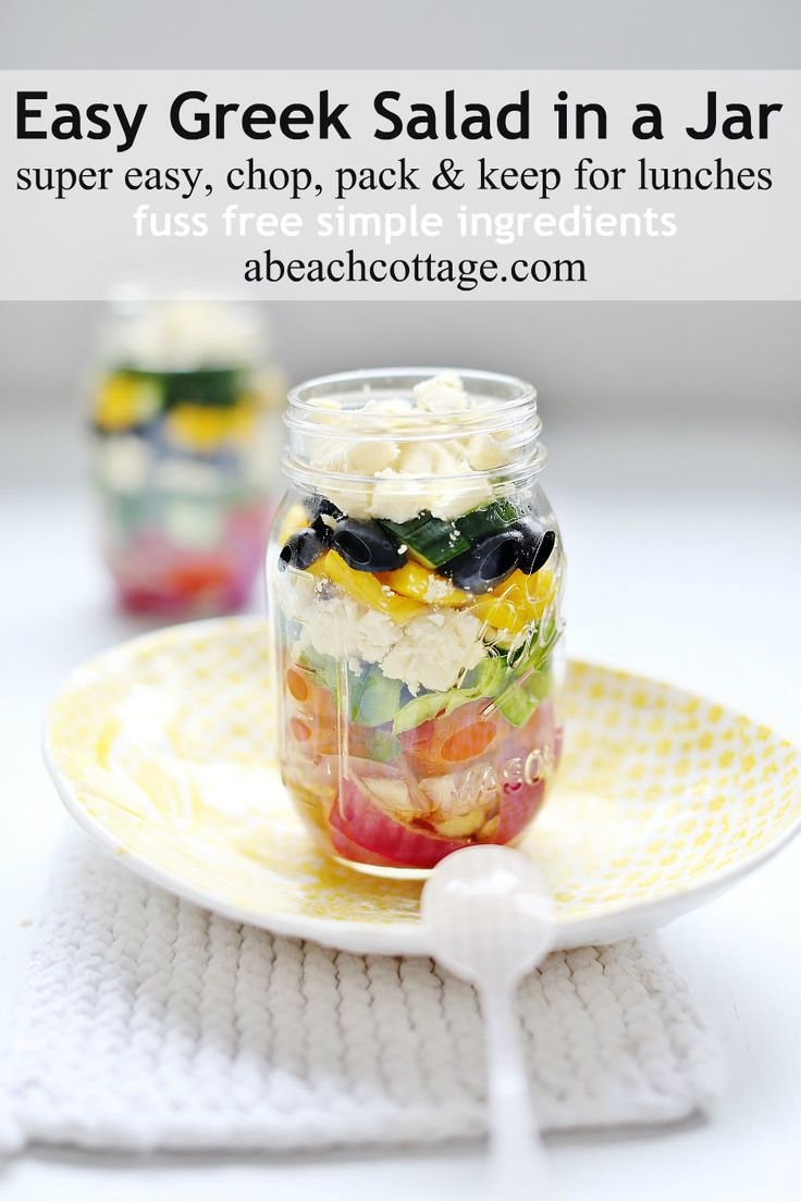 How to Make Greek Salad in a Jar abeachcottage.com chop, pack & keep in the fridge for lunches