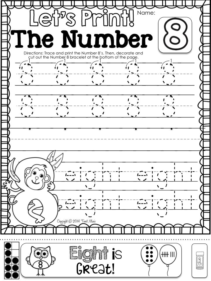 NUMBER 8: Teach your students all about numbers with this comprehensive and fun package on learning the Number 8.