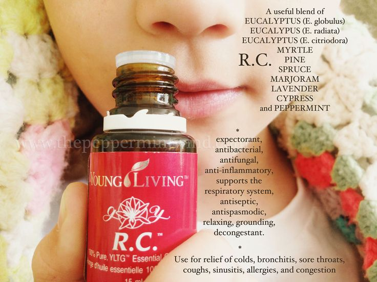 R.C. Essential Oil is so jam-packed with cold/sinus/cough/and flu goodies, that bugs and germs and allergies just don't stand a chance.