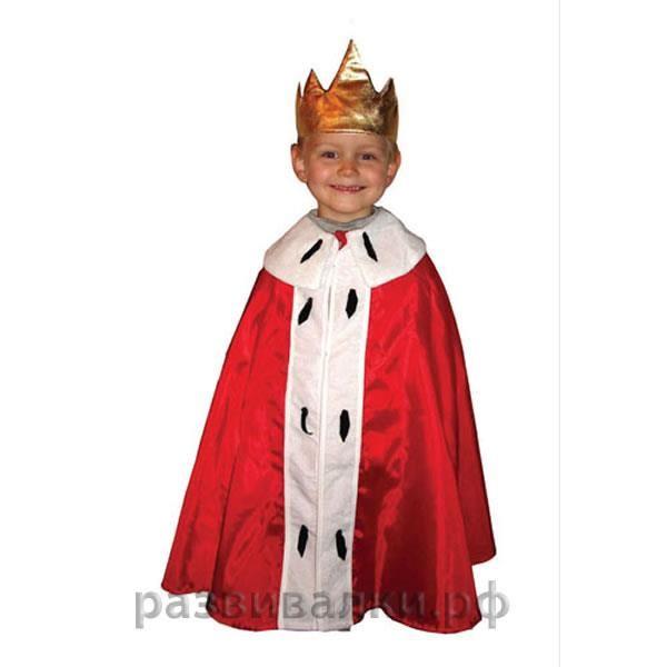 Детский корнавальный костюм короля