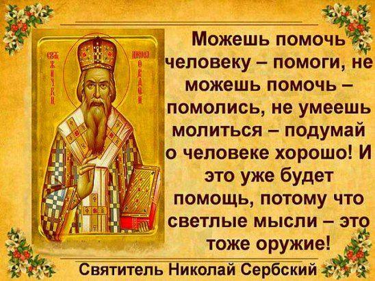 (56) ОдноклассникиКакие сильные и верные слова!