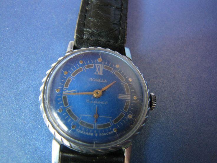 Vintage Russian Mechanical Men Wrist Watch POBEDA 15 Jewels #017137 #Pobeda