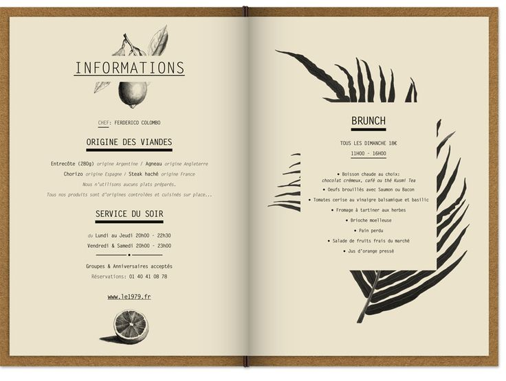 koichialtair: 1979 Club Restaurant Identity, Paris Ier. ByFloz