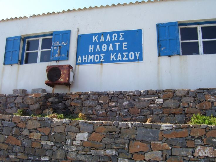 welcome to Kassos