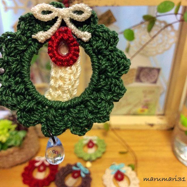 今、クリスマスオーナメントを作っています ・ リースが出来上がりました✨ あと何種類か‥靴下とか作りたいです ・ 久しぶりに編み物しました 肩が凝りますが楽しいです ・ ・ #ハンドメイド #クリスマスオーナメント#手作りクリスマスオーナメント#クリスマスデコレーション#クリスマス#クリスマス雑貨#リース#クリスマスリース#キャンドル#クリスマスキャンドル#手作り#編み物#手編み#かぎ針編み #鍵編み#かぎあみ #handmade#christmas #ながさき #ecru#ecruエクリュ #marumari