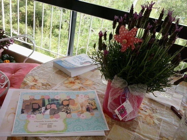 Γιορτή της μητέρας 2014