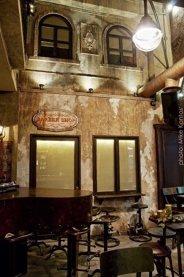 The Rat Pack... Cafe bar, Larissa Greece