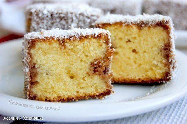источникХозяин и Хозяюшка  Нежное пирожное, тающее во рту!— — — — — — — — — — — — — — — — — — — — — — — — — -Очень вкусное, нежное, мягкое и тающее во рту пирожное. В то же время очень простое и быст…