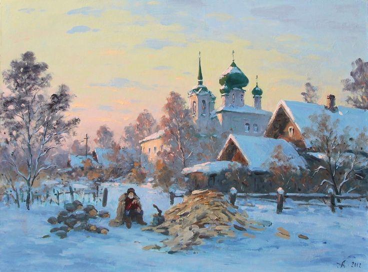 Александр Александровский