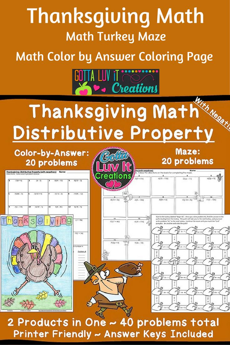 Thanksgiving themed math printable! No prep, just print. Product shown is for distributive property with negatives, but many more concepts are available. The maze and color by number are self checking and a fun twist on math practice in the classroom.