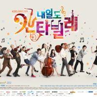 Cha Yoo Jin es un estudiante de tercer año en una escuela de música con especialidad en piano, y...
