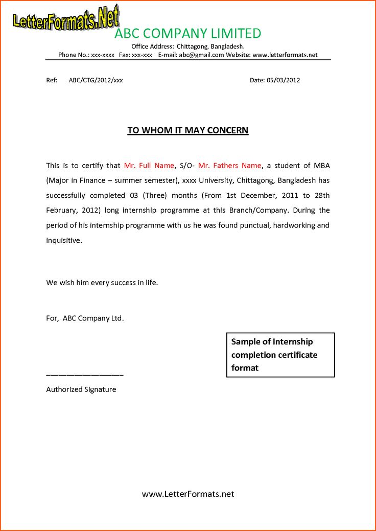 certification letter internship certificate engineering sample - certificate of recommendation sample