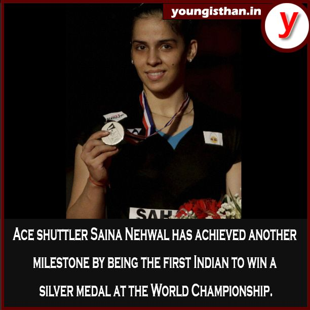 Congratulations ‪Saina Nehwal‬! We Are Grateful To This Ace Shuttler For Bringing Glory And Accolades To Our Nation.