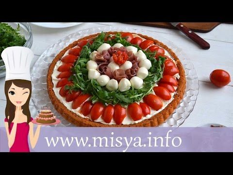 » Crostata salata a base morbida - Ricetta Crostata salata a base morbida di Misya