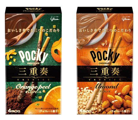 江崎グリコは9月20日、プレッツェル、チョコレート、トッピングの三つにこだわった「ポッキートリニティ オレンジピール・アーモンド」を発売する。