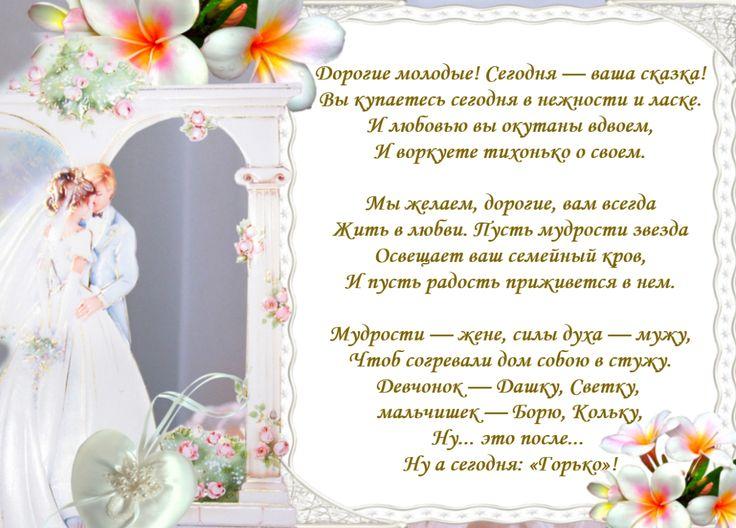 Рифматор стихи и поздравления с днем рождения 16