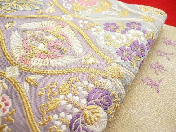 貝紫染料使用<至宝絵図/皇帝貝紫>西陣織高級袋帯 立涌_画像1