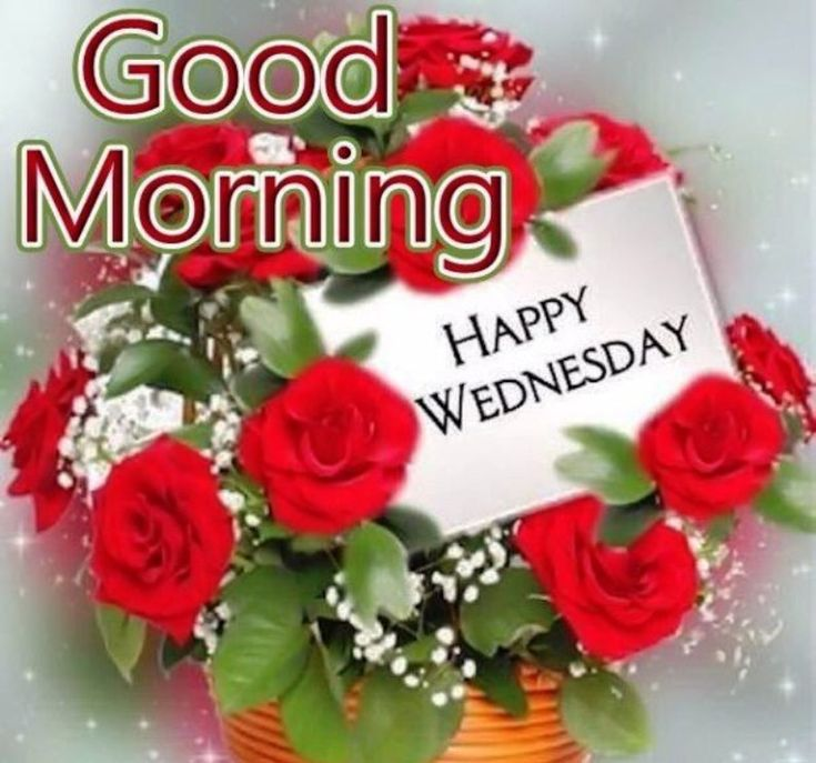 Sweet Good Morning Wednesday Wishes With Images